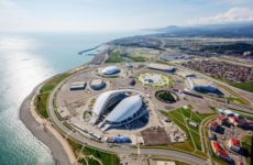 Олимпийский парк в Сочи: главные достопримечательности