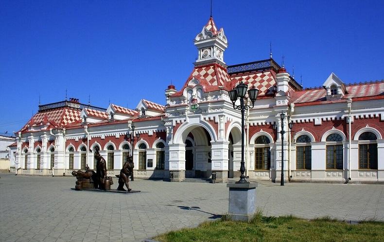 Старый вокзал Екатеринбург