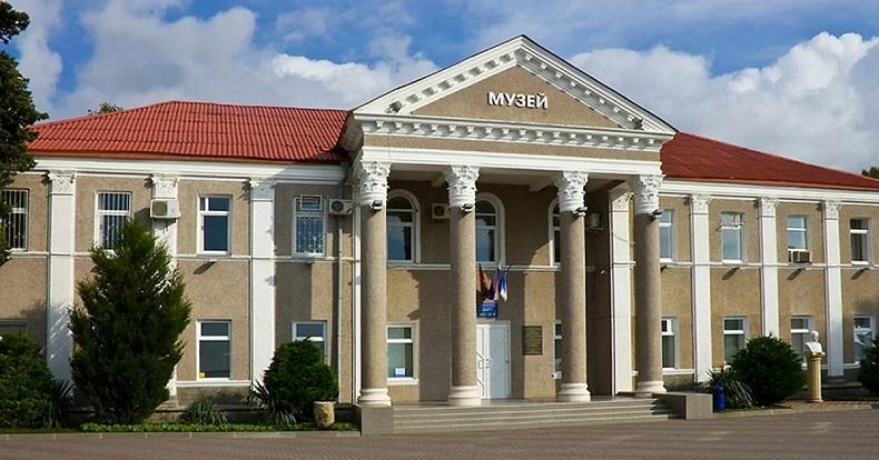 Геленджикский музей