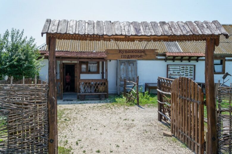 Кубанский хутор Ейск