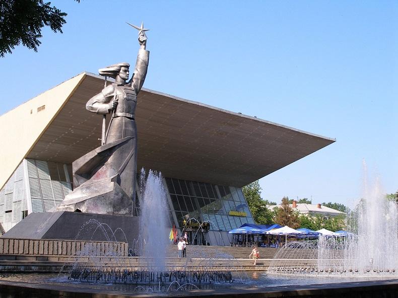 Кинотеатр Аврора Краснодар