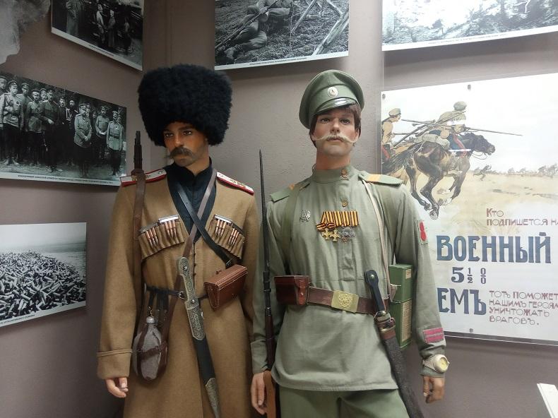 Музей Геленджик