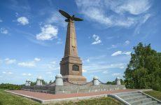Музей-заповедник «Бородинское поле»