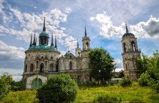 Усадьба Быково в Подмосковье: история, достопримечательности