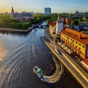 Начался второй этап продажи туров с кешбэком по России