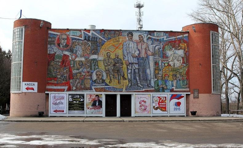 Дом культуры имени Ленина