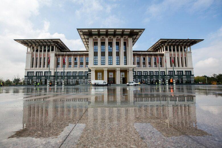 президентский дворец Анкара