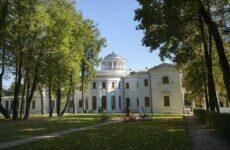Усадьба «Остафьево»: Карамзин, Пушкин, Вяземские