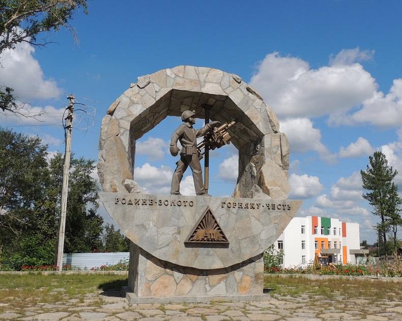 Памятник горнякам Березовский