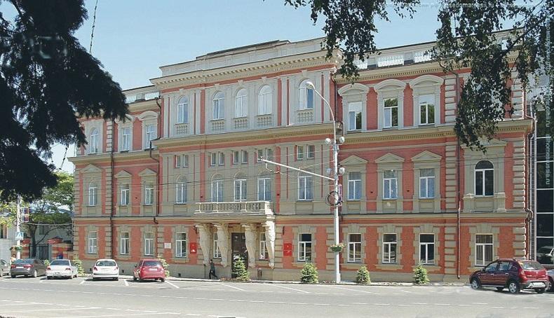 Дом губернатора Ставрополь