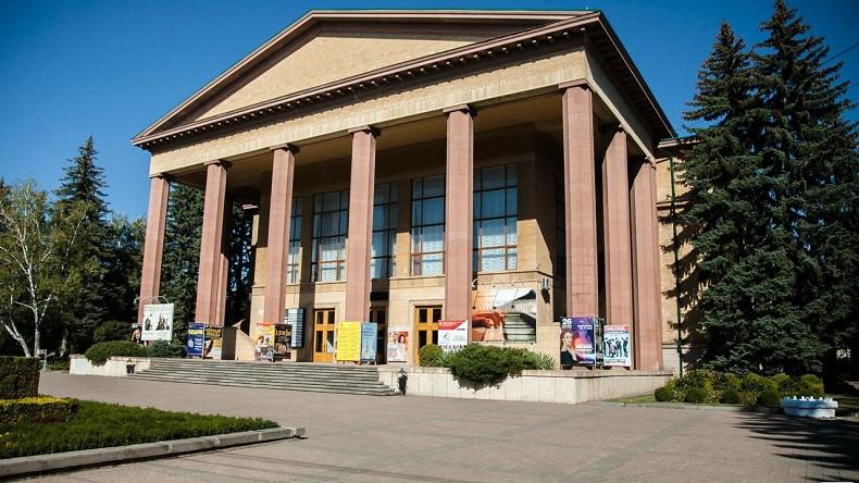 Театр Лермонтова Ставрополь