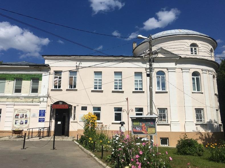 Верейский музей