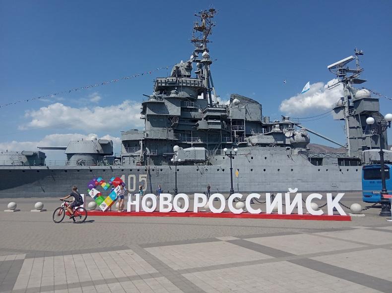 Достопримечательности Новороссийска