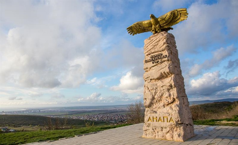 Парящий орел Анапа