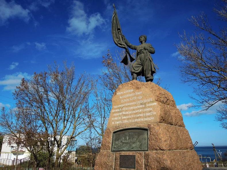Памятник казакам Тамань