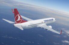 Россия приостановила авиасообщения с Турцией с 15 апреля