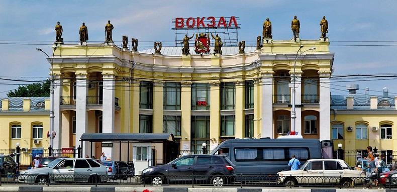 Железнодорожный вокзал Воронеж-1