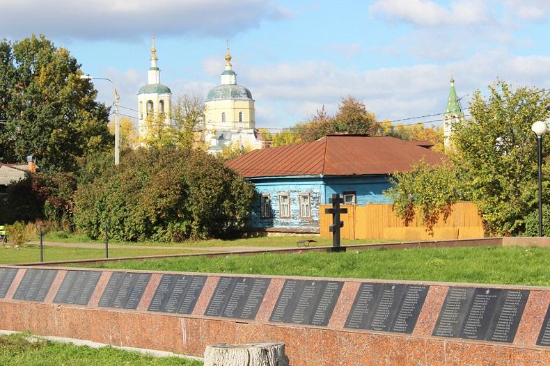 Мемориал на Соборной горе