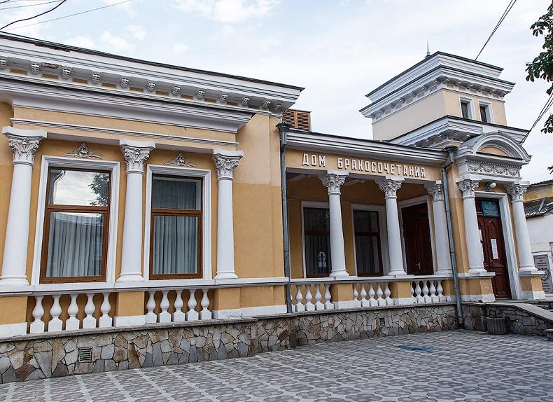 Дом бракосочетания Симферополь
