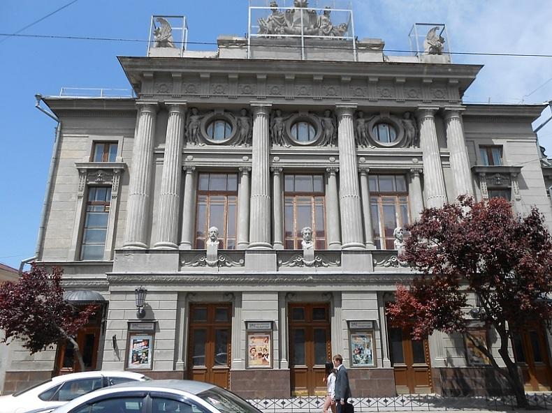 Театр Горького Симферополь