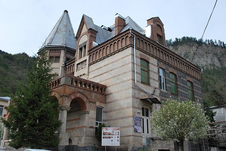 Музей Боржоми