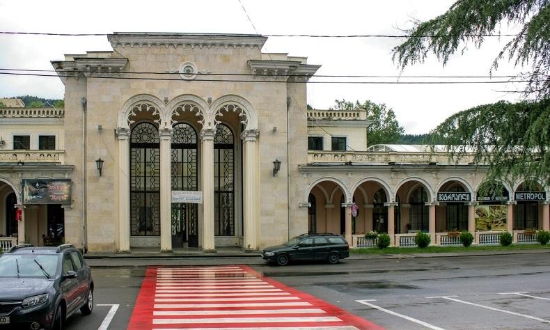 Железнодорожный вокзал «Боржоми-парк»