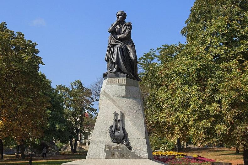 Памятник Лермонтову Пятигорск