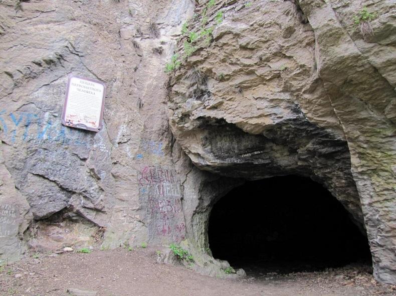 Пещера первобытного человека Железноводск