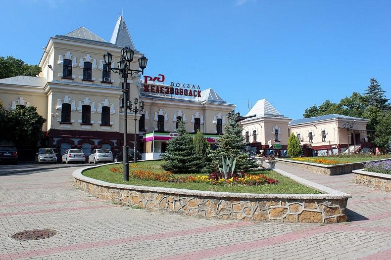 Ж/д вокзал Железноводск